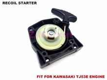 Recoil Pull Starter 49088-0711 for KAWASAKI TJ053E Brush Cutter.Grass Trimmer.Lawn Mower,Gasoline Engine Garden Tools Parts