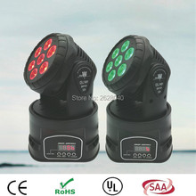 (2 pieces/lot) LED Moving Head mini wash lighting /led rgbw 4in1 leds dmx moving wash lights