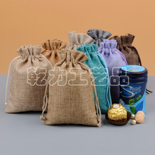 10Pcs/pack Linen Bag Environmental Protection Aromatherapy Tea Gift Bag Imitation Hemp Jewelry Jewelry Bag