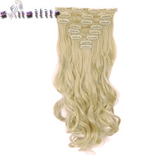 S-noilite Long Curly 8PIECE/SET Real Thick 180g Clip in Full Head Hair Extensions Extentions human Synthetic Hair Style