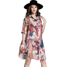 Buy Women's Fashion Blouses printing kimono cardigan Long Blouse Silk linen Loose Shirts Casual Summer tops clothing 4XL A0028 for $13.40 in AliExpress store
