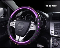 New fashion colorful PU leather car steering wheel cover 3D design purple golden red green blue decoration 38CM fit all seasons(China)