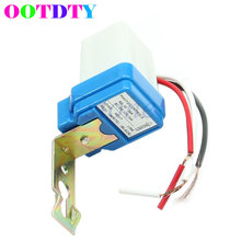 AC DC 12V 10A Photocell Street Auto On Off Light Photoswitch Sensor Switchfor home tool APR6_30(China)