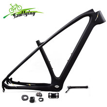 2017 29er carbon bicycle frame Bicicletas MTB carbon frame 29er carbon mountain bike frame 650b 3K weave carbon mtb frame(China)