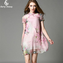 GerrySnowy Vintage dress Spring 2017, Silk+linen women's Pink Beautiful cheap dresses stamp temperament big swing slim Party(China)
