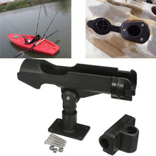 Rowing Boats Accessory Tool 360 Degrees Rotatable Fishing Rod Holder Bracket With Screws For Boat Assault Boats Kayaking Yacht(China)