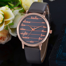 Belt ladies watch female table wholesale custom thin students fashion quartz watch promotional gift(China)