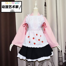 Anime Card Captor cosplay KINOMOTO SAKURA cos Strawberry Maid cute sweet pink JK cos costume top+skirt+apron+bow