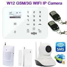 Wifi IP Camera Android IOS APP Wireless GSM/3G Home Alarm System Smart GSM Camera Burglar Security SMS Alarm Remote Monitor W12F