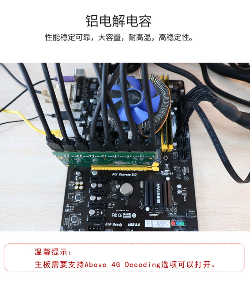 PCI-E 16X to 8 port USB3.0 PCIE6