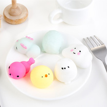 Lovely Mini Animal Soft Toy Collection Stress Reliever Hand Practical Funny Novelty Toy Antistress Ball