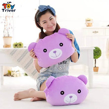 Triver Toy Hot cute purple bear blanket plush toy doll cushion pillow portable reelable car coral fleece nap blanket baby gift