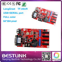 Longgreat TF-A6UR led control card 64*384 pixel USB SERIAL port controller card for p6 p8 p10 p12 p16 outdoor rgb led display