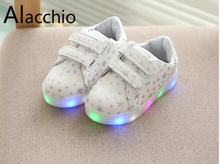 Children's Casual Shoes LED  Lighted Hook Loop 1-12 Years  Sweat Anti-Skid Waterproof Wear-Resistant Breathable Stars