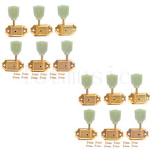 Vintage Electric Guitar Tuning Pegs Machine Heads for Gibson LP Epiphone Replacement Gold 6L6R 2 Set