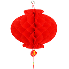 10 Pieces 12 inch (30cm) Spring Festival Round Paper Lanterns Paper Honeycombs House Moving Home Outdoor Wedding Decoration