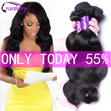 Brazilian Virgin Hair Brazilian Body Wave Brazillian Hair Bundles Brazillian Body Wave Human Hair Weave Bundles Sale Cranberry