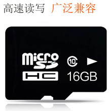 One Year Warranty Micro SD Card SDXC Quality Memory Card 128GB 64GB 32GB 16GB 8GB 4GB 2GB MicroSD TF Card XC Free shipping