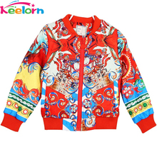 Keelorn Girls Outerwear 2017 Brand Winter Girls Coats Long Sleeve People Model Pattern Design Kids Clothes for Girls Jacket