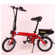 Buy 2017 14inch Foldable Electric Bicycle Mini Cycling 250W 36V 15.6A E-Bike for $850.00 in AliExpress store