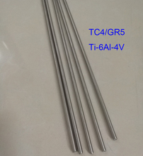 DIY Material TC4 Titanium Bars Industry Experiment Research DIY GR5 Ti Rod,Length about 300 mm/pc. 5pcs/lot