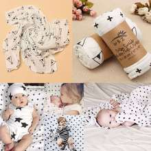 Muslin Cotton Newborn Infant Swaddle Baby Bamboo Blanket Parisarc Multi-use Baby Towel Kids Bedding Set