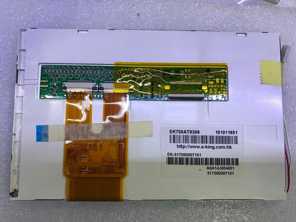 New EK700AT9309 LCD Displays<br>