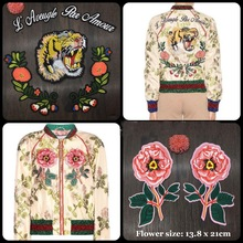 One Group High End Italy Fashion Brand Tiger Flowers Embroidery Patch DIY Cloths Accessories Big Size and Great Quality