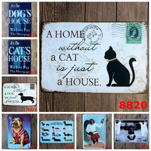 The Cat And Dog Monkey Iron Sheet Picture Restore Ancient Ways Decoration Personality Customized Bar Hot Ebay
