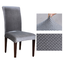 1PCS Jacquard Spandex Stretch Dining Chair Covers Machine Washable Restaurant For Weddings Banquet Folding Hotel Chair Cover V20(China)
