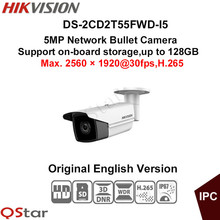 Hikvision Original English Version Surveillance Camera DS-2CD2T55FWD-I5 5MP Bullet IP Camera H.265 IP67 on-board storage IR 50m