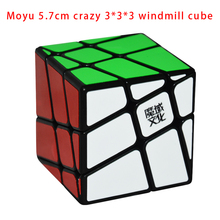 New Brand Moyu 5.7cm Crazy Windmill Cube Magic Cube Twist Puzzle Toy  Educational Toy Gift Idea Free Shipping Drop Shipping