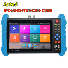 7 inch Handheld IPC AHD TVI CVI CVBS Analog Camera CCTV Test Monitor HDMI IN POE, multi function Security Camera Test Equipment(China)