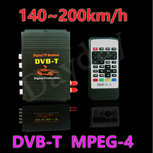 Car DVB-T MPEG-4 Dual Tuner 140-200KM/H DVB T SD Car Digital TV Tuner Receiver for Europe Middle East Australia
