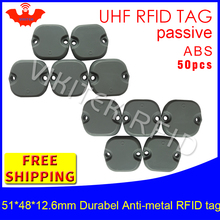 UHF RFID anti-metal tag 915m 868m Impinj Monza4QT 50pcs free shipping 51*48*12.5mm durable ABS smart card passive RFID tags(China)