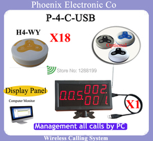 Wireless Restaurant Paging System With Waiter Call Button And Restaurant Pagers,1pcs Display Panel and 12pcs of Wireless Bells(China)