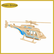 Cool 3D Jigsaw Helicopters puzzle Wooden model kids funny educational DIY toys Simulation games free shipping(China)
