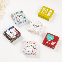 40pcs/box Land Amorous Feelings notebook Pack Post It Kawaii Planner Scrapbooking Sticky Stationery Escolar 2018 School Supplies(China)