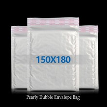 5g 15*18cm White Color Shockproof Pearly Bubble Envelope Bag Ebay Amazon Aliexpress Seller Bubble Envelope Storage Bag