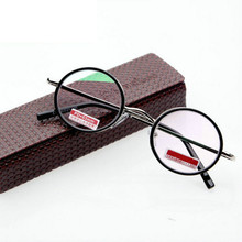 Genuine high-grade resin coated complex small round mirror old fashion reading glasses for men and women 618 ultralight models(China)