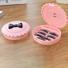 False Make Up Cosmetic Eyelashes Storage Case Bow Makeup Plastic Box Organizer Home Tools