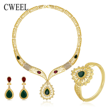 CWEEL Trendy African Beads Bridal Wedding Jewelry Set Gold Color Charm Party Costume Jewellery For Women Accessories Charm Gift