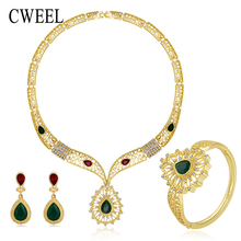 CWEEL Trendy African Beads Bridal Wedding Jewelry Set Gold Color Charm Party Costume Jewellery For Women Accessories Charm Gift(China)