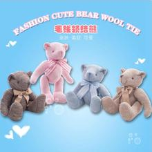 2017 New High Quality Bowknot Plush Toys Knitting Teddy Bear Doll Kawaii Small Plush Toys Stuffed Fluffy Bear Dolls Toy Gifts(China)
