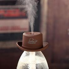 5.31*2.76inch New Stylish  Effective ABS Material+PP+PCD+Atomization Film USB Mini Cowboy Hat Humidifier