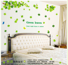 2017 New Green Maple Leaves Wall Decals PVC Removable Wall Sticker Home Decor Nature Art Mural Decoration