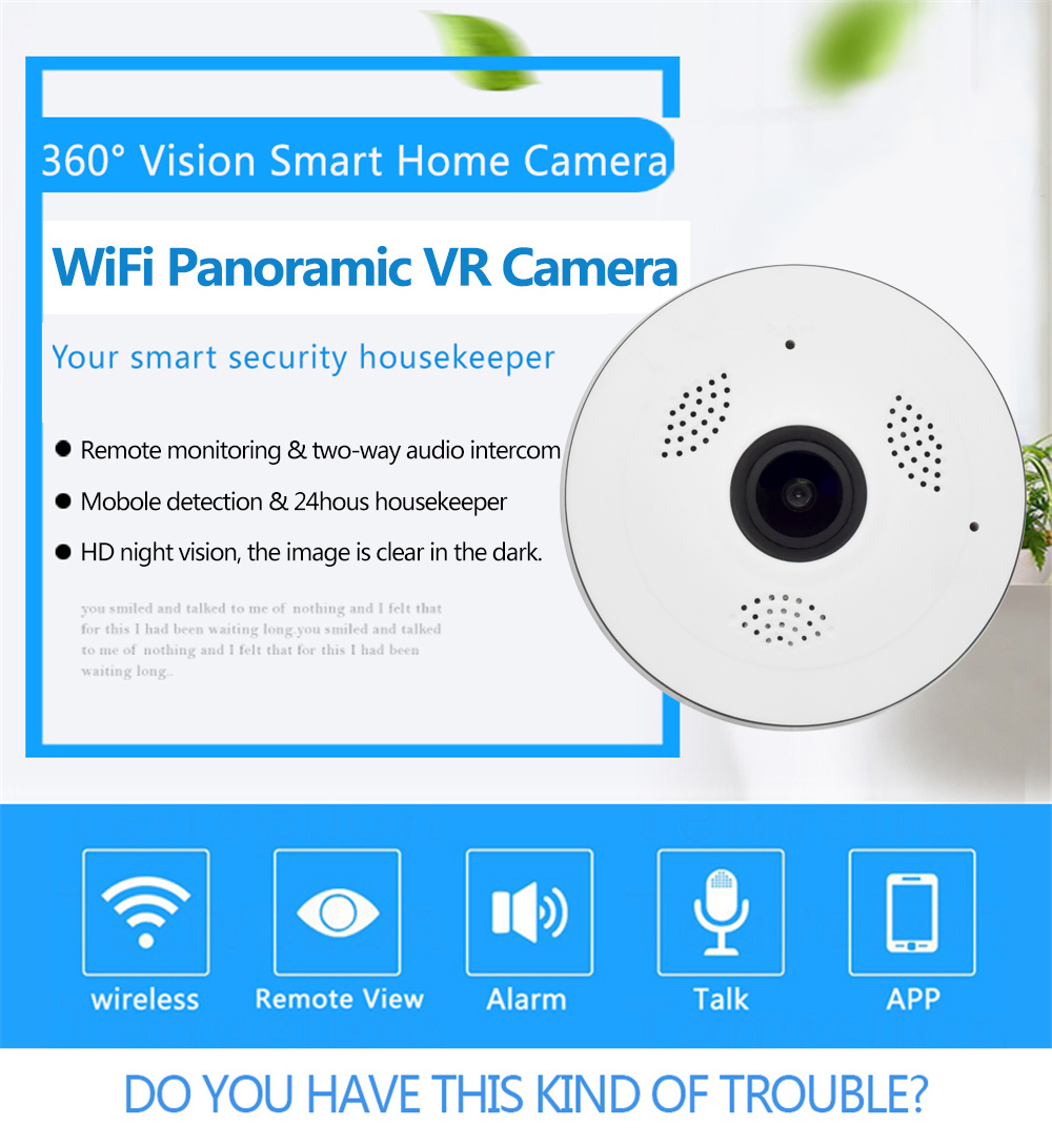 Wistino CCTV HD 960P WIFI IP Camera Alarm Wireless VR Panoramic Camera Fisheye 360 Degree Video Baby Monitor Home Surveillance (1)