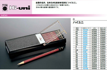 2016 Brand 3 Pieces/Lot Japanese UNI HI-UNI Series Pencil with 22 Options(China)