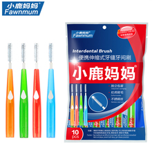 FAWN MUM Push-pull Interdental Brush Orthodontic Dental Cleaning Brushes Adults Massage Gums Toothpick 10pcs 0.7 0.8 1.0 1.2mm