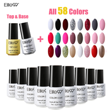 Elite99 7ml Gel Nail Polish Top Base Coat Soak Off Nail Gelpolish Long Lasting UV Gel Varnishes All 58 Gorgeous Colors Wholesale(China)